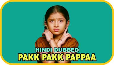 Pakk Pakk Pappaa Hindi Dubbed Movie