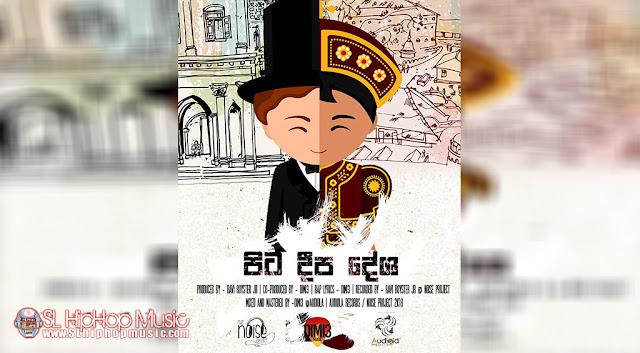 Dimi3, Ravi royster , noise, Sinhala Rap, sl hiphop, 2019
