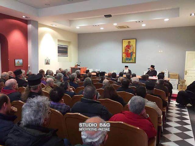 Συνάξεις Εκκλησιαστικών επιτρόπων στην Ιερά Μητρόπολη Αργολίδας