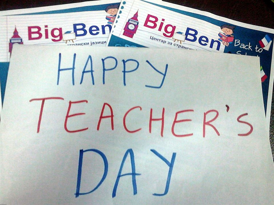 World Teachers' Day Wishes for Whatsapp