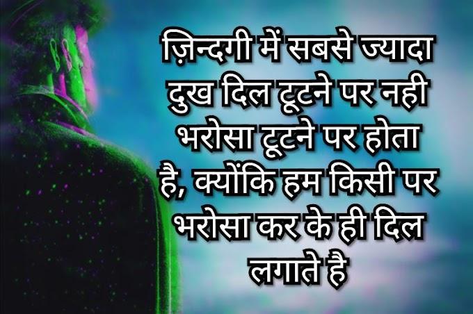 Sad Shayari In Urdu   Sad Shayari With Pic - Sad Shayari For Friends,Love, Girlfriend