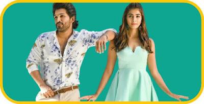 Ala Vaikunthapurramloo (2020) Telugu Movie Hindi Explain