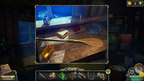 весло изготовлено в игре тьма и пламя 3 темная сторона