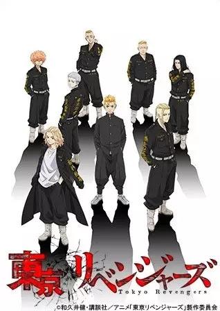 انمي Tokyo Revengers