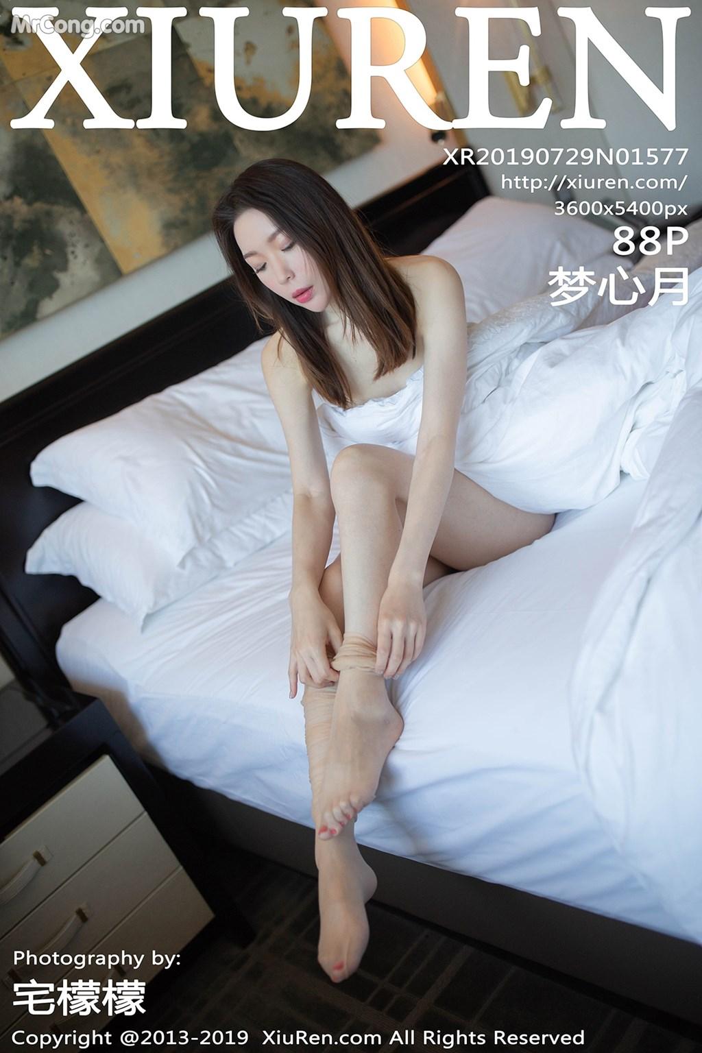 XIUREN No.1577: Meng Xin Yue (梦心月) (89 ảnh)