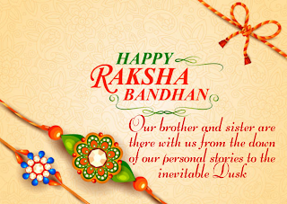 ansuin21.com, Raksha Bandhan 2020 wishes images, Raksha Bandhan quotes for Whatsapp free download, Happy rakhi 3 August 2020  HD pic ,