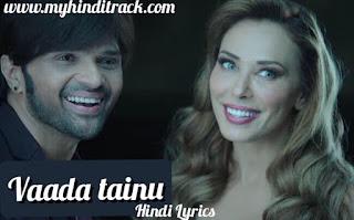 Wada tenu full lyrics in hindi