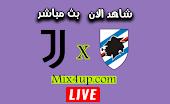 نتيجة مباراة يوفنتوس وسامبدوريا اليوم بتاريخ 20-09-2020 في الدوري الايطالي