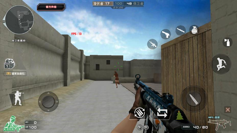 download game crossfire offline