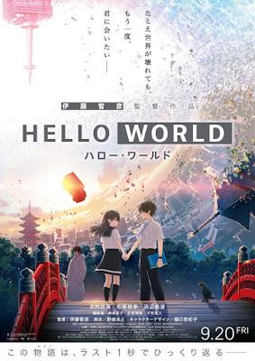 """Manga: La película anime """"Hello World"""" contará con una segunda adaptación manga"""
