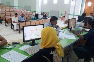 رابط اعلان نتائج بكالوريا 2019 المغرب Taalim.ma