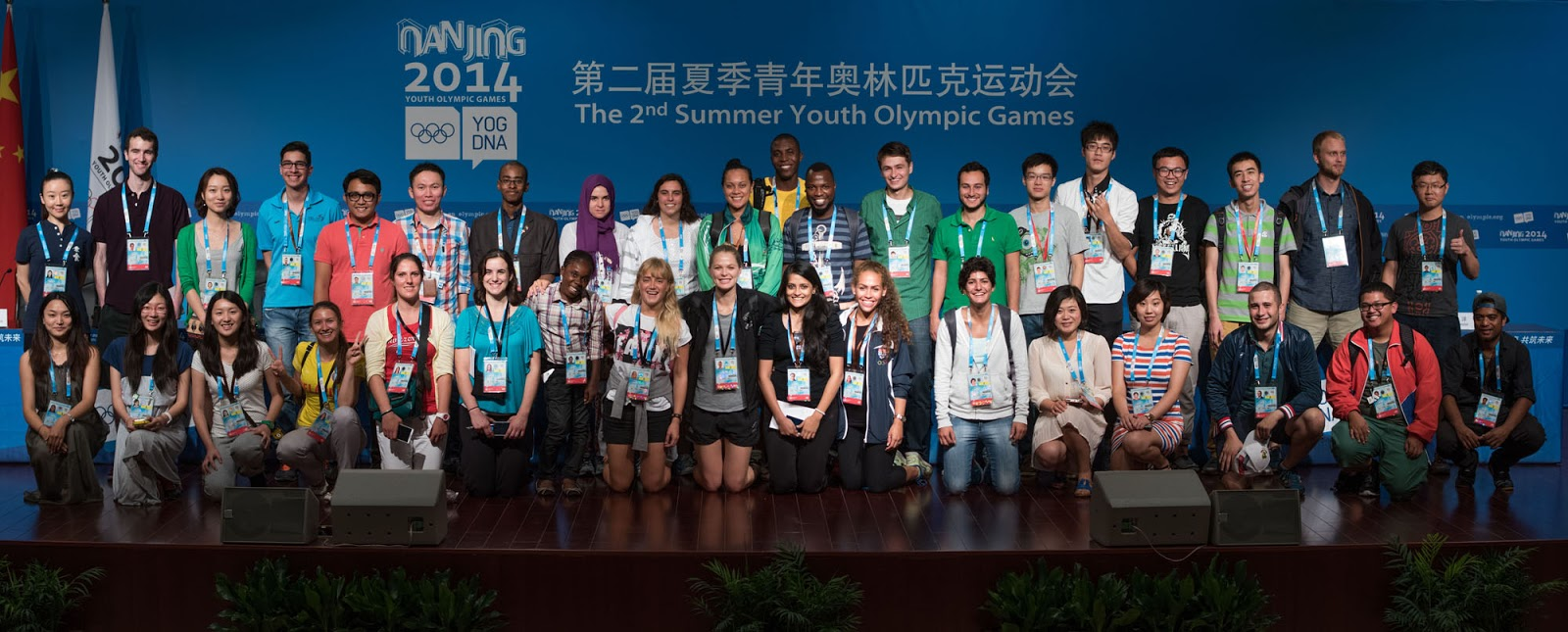 Ambassador Saeed among the IOC Young Reporters