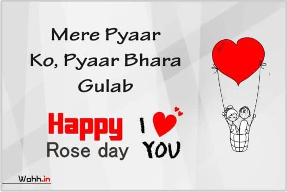 Romantic Rose Day Shayari Hindi