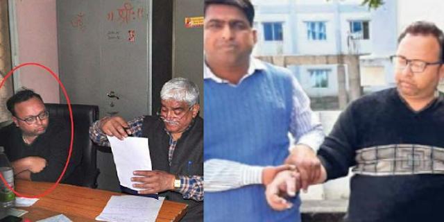 DPM शाजापुर को लोकायुक्त ने पहले रिश्वत लेते पकड़ा, फिर जड़े चांटे | MP NEWS