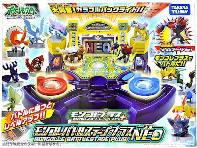 Zoroark MC Plus figure Takara Tomy Monster Collection Moncolle Battle Stage Plus NEO