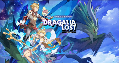 Dragalia Lost Apk Free Download Android