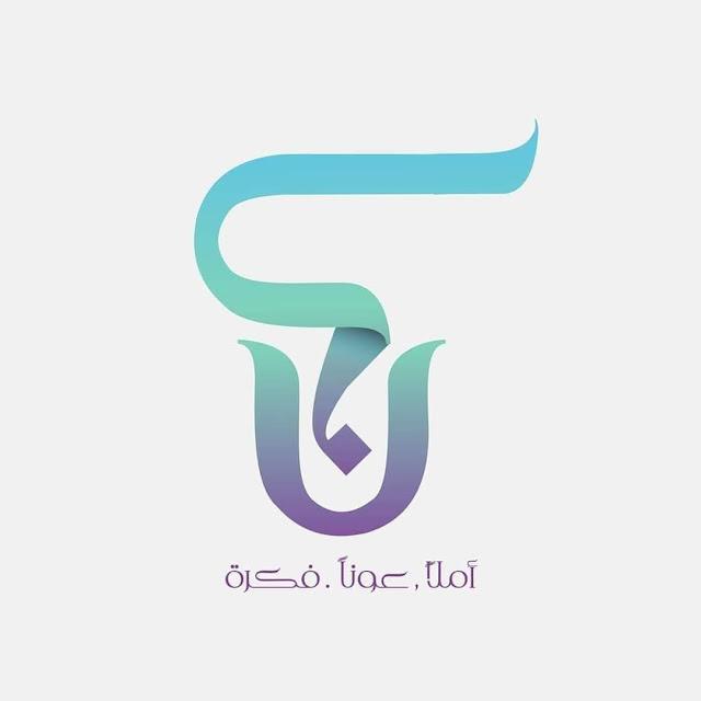 دواوين وكتب عربية