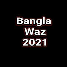 Bangla waz mahfil 2021