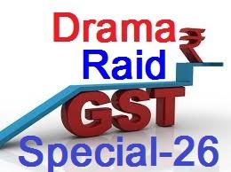 narayan mishra mp commercial tax department gstin gst department income tax department finance minister nirmala sitaramam  commissionrer,