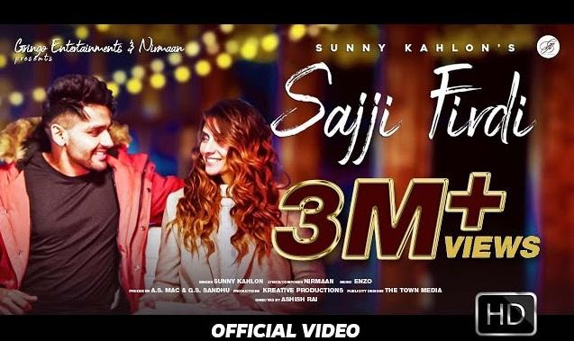 Sajji Firdi Lyrics - Sunny Kahlon