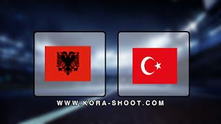 مشاهدة مباراة تركيا والبانيا بث مباشر 11-10-2019 التصفيات المؤهلة ليورو 2020