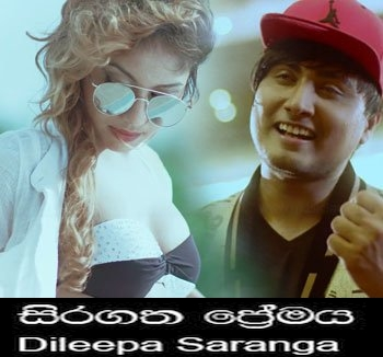Siragatha Premaya  - Dileepa Saranga