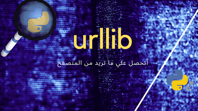 use urllib in python full code