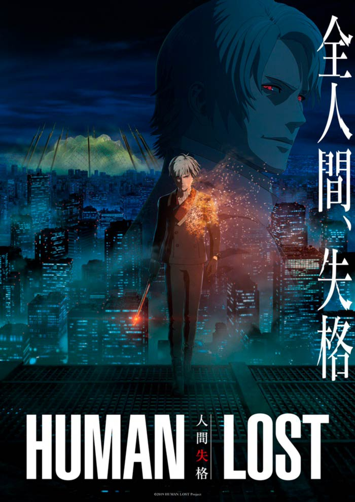 Human Lost anime film (Fuminori Kizaki) - poster