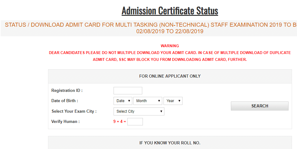 SSC MTS Admit Card for Tier 1 Exam
