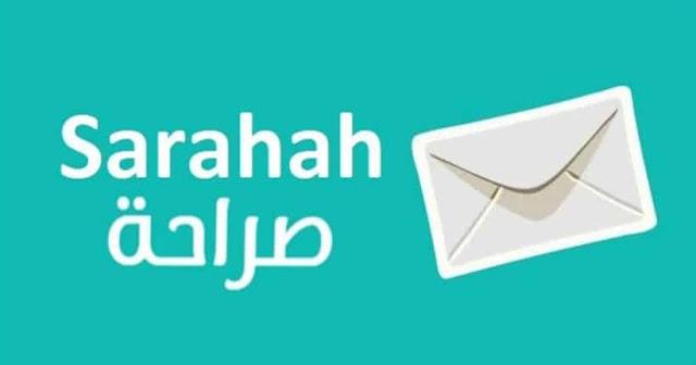sarahah-app-mail-spy