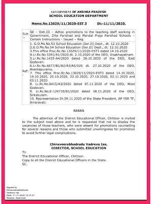 Adhoc promotions to the teaching staff working in Government, Zilla Parishad and Mandal Praja Parishad Schools Certain Instructions Issued