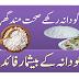 sabudana recipe for babies in urdu hindi - sabudana khichdi recipe for babies