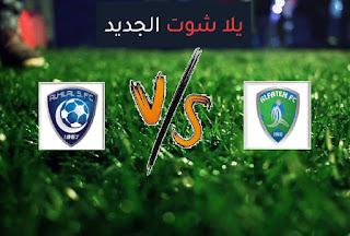نتيجة مباراة الهلال والفتح اليوم الاحد بتاريخ 28-02-2021 الدوري السعودي