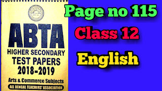 ABTA test paper 2019 solution page 115 class 12 English