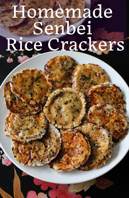 Food Lust People Love: Light and crispy, these homemade senbei rice crackers with sesame seeds are so crunchy and tasty that it's hard to eat just one! Fortunately this recipe makes two dozen.