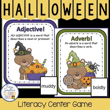 Halloween Adjective or Adverb? A Halloween Literacy Center Game, Click here to see it at TpT.