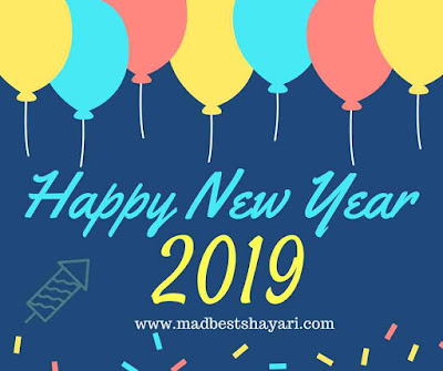 New Year Wishes For Love, new year wishes 2019, happy new year