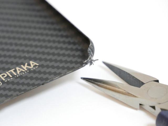 紙のように軽いPITAKA極薄0.65mmのアラミド繊維(防弾素材)のiPhone7/6ケースレビュー