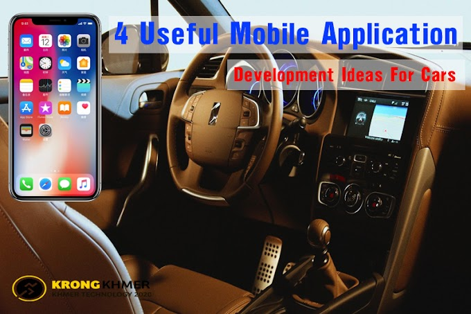 4 Useful Mobile Application Development Ideas For Cars