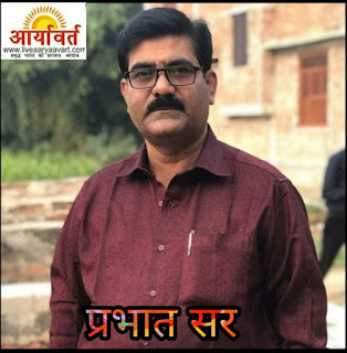 prabhat-sir-died-to-covid