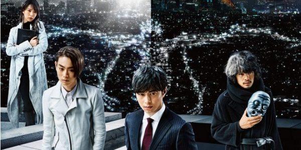 Death Note: Iluminando um Novo Mundo - filme será lançado no Brasil!