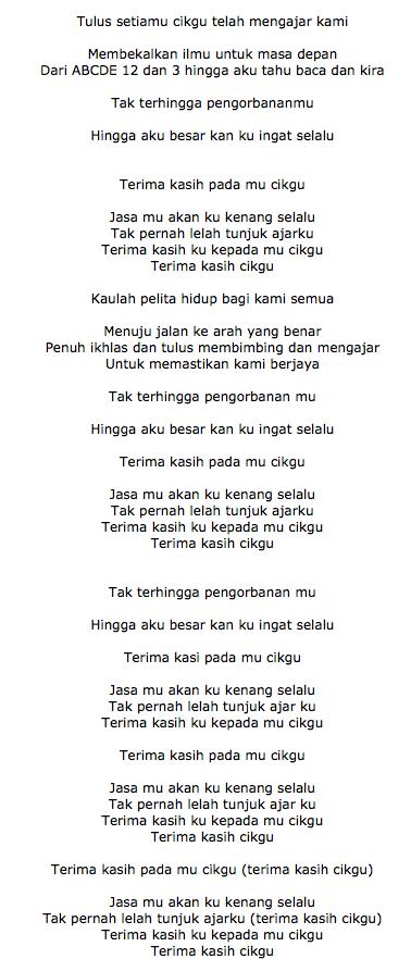 Lirik Lagu Terimakasih Cikgu Ost Upin & Ipin