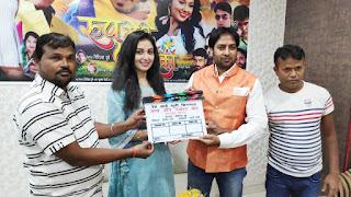 भोजपुरी फिल्म 'रूप मेरे प्यार का' का हुआ भव्य मुहूर्त | #NayaSaberaNetwork