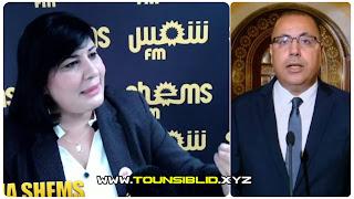 (بالفيديو) عبير موسي تتهم رئيس الحكومة هشام المشيشي بالسرقة و بالـ.....