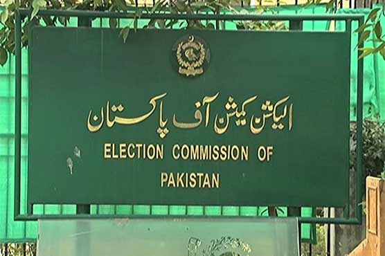 NADRA Denies Data Leakage Claims, Says Voter Records Is Completely Safe