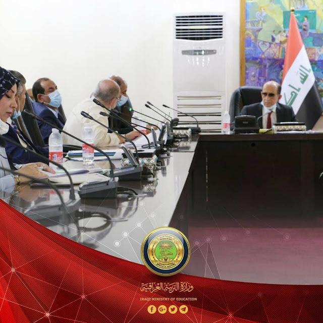 وزارة التربية تستعد لوضع آلية للدراسة الصفية والالكترونية في ظل الظروف والمتغيرات المستقبلية