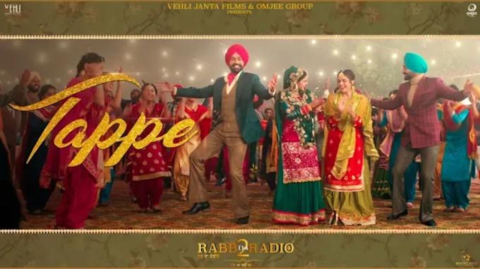 Tappe Lyrics - Ranjit Bawa Ft Wamiqa Gabbi Song