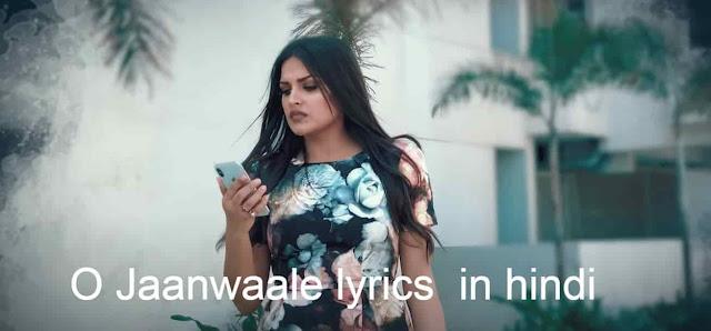 O Jaanwaale Song lyrics in hindi
