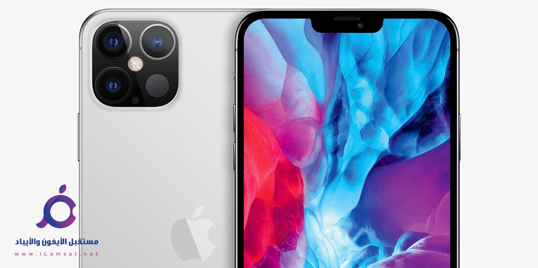 اعلنت شركة ابل رسمياً عن موعد مؤتمر شهر سبتمبر والاعلان عن iphone 12