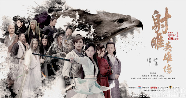 legend of the condor heroes wuxia drama yang xuwen li yitong